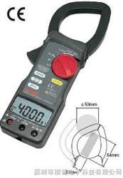 DCM2000AD数显钳形表(带盒子)