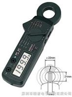 DCM22AD微钳形表(带皮套)