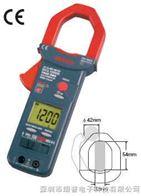 DCL1200R数显钳形表(带皮套)