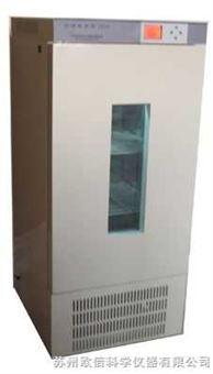 液晶控制低温生化培养箱(100L0.5度均匀性)