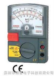 DM5218S指针式兆欧表