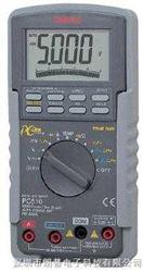 PC520M数字万用表
