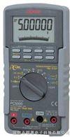 PC5000PC5000数字万用表