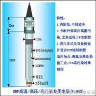 E-900-B130-A10BCB.J.C 高溫/高壓/發酵專用氧化還原電極E-900