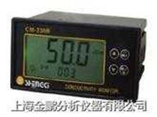 CM-230B型在线电导监控仪