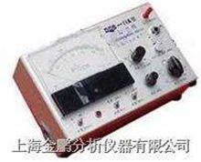DDS-11A型指针式电导率仪