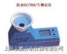 HI98321型防水EC/TDS/℃电导率测定仪