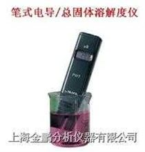HI98308型高精度笔式纯水电导率测试仪
