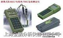 HI98188型便携式防水EC/电阻率/TDS/盐度测定仪