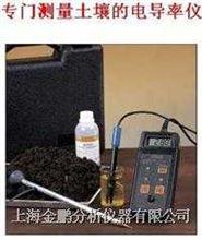 HI993310型土壤专用电导率测定仪