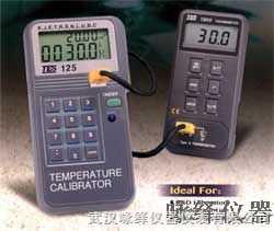 温度校正器