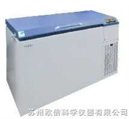 -86℃超低温保存箱(卧式)