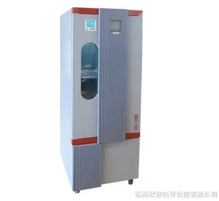 升级型液晶屏恒温恒湿培养箱(400L)