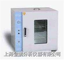 PYX-DHS • 500-BS-Ⅱ型隔水式电热恒温培养箱