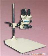 XTZ-E1三目連續變倍體視顯微鏡