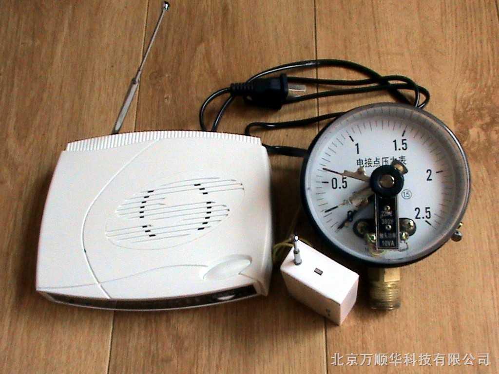 ylw-110无线压力报警器