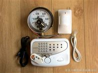 ZKD-110電話聯網真空報警器