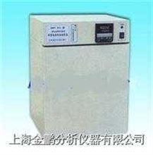 GWP-9050MBE型隔水式电热恒温培养箱