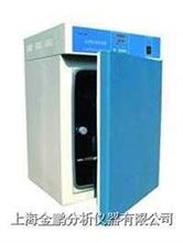 GHP-350型隔水式电热培养箱