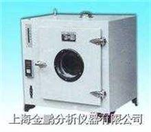 303-0AS型隔水式电热恒温培养箱