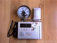 ZKW-110八路無線真空報警器