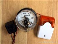 ZKB-110電接點真空提醒器