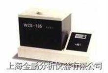 WZS-185高浊度仪