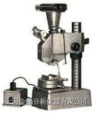 光切法显微镜光切法显微镜