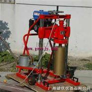 HZ-20混凝土钻孔取芯机