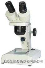 2040体视显微镜
