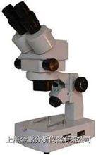 XTZ-D连续变倍体视显微镜
