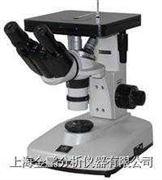 雙目金相顯微鏡