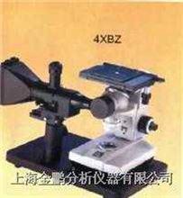 4XB-Z摄影金相显微镜