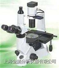 37XD倒置生物显微镜