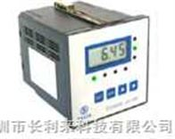 TLD3600pH检测仪,pH计检测仪,pH仪表