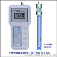 HTC-203U手提式微电脑电阻率仪/温度计,手提式电阻率