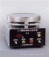 67-2恒溫攪拌器