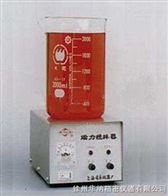 68-1恒溫磁力攪拌器