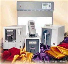 各种分光测色仪维修服务
