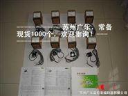 无锡瑞普 REP 编码器 RGT800手持脉冲发生器