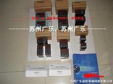 厦门宇电 yudian 温控表 AI-508经济型温度控制器-----------