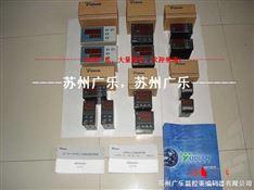 厦门宇电 yudian yudian 温控表 AI-2251数字化智能压力/差压变送器