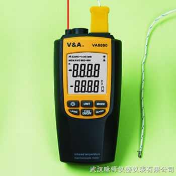 红外线热电偶测温仪