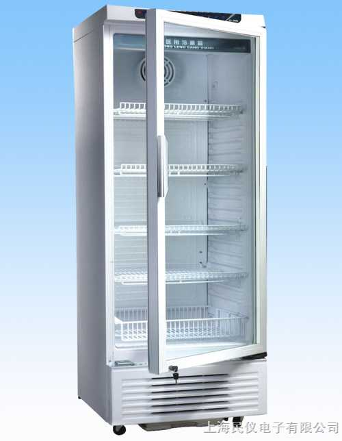 医用冷藏箱