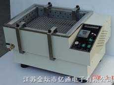 数显恒温油浴振荡器