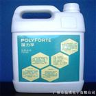 P3008防静电液防静电液|静电消除剂|防静电清洁液