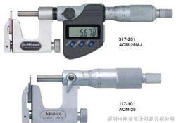 mitutoyo三丰117-107可换测贴型普通千分尺