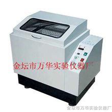 HZQ-C双层气浴恒温振荡器