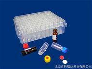 安捷倫樣品瓶、瓶墊、瓶蓋,安捷倫配件與耗材