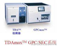 科研级多检测器凝胶色谱系统GPC/SEC